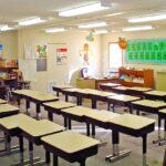 Hart Public School Classroom Set Up